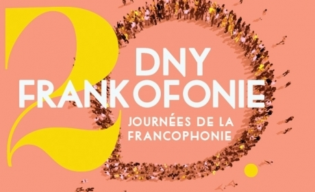 """Day for Francophone Students"" takes place at University of Economics, Prague /22. 3./"
